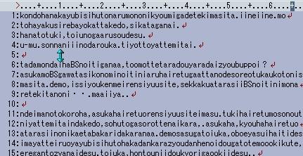 ローマ字変換後