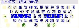 日本語での最初の画面