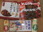 日本製食品の数々