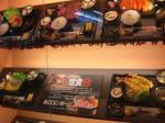 定食8蘆洲店