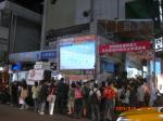 北京開幕式野外TV