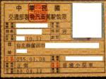P1030041.jpg