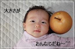 梨とゆらら