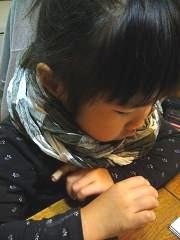 20081112 (5)