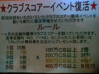 08-10-13_10-37.jpg