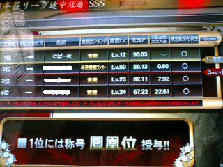 08-10-17_00-09.jpg