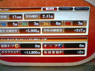08-11-04_01-31.jpg