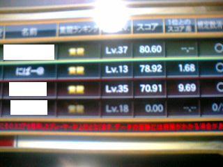 08-11-11_01-51.jpg