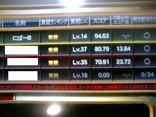08-11-12_01-14.jpg
