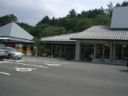 IMGP2501.jpg