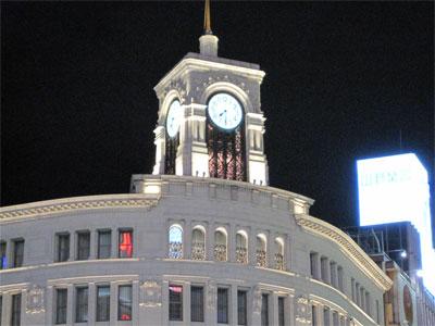 和光時計塔