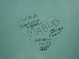 志賀島展望台2