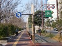 自転車専用道路 2