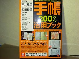 20070403142507.jpg