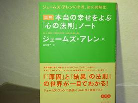20070403143022.jpg