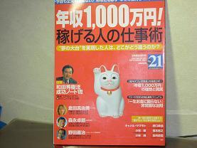 20070403145257.jpg