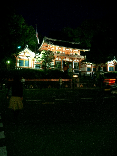 八坂神社2