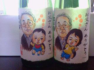 似顔絵2006