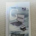 図書カード11