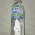 DHC 水