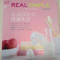 シンプル1
