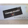 チケットT