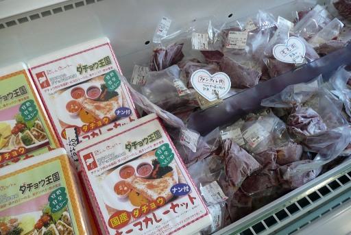 ダチョウ肉の販売