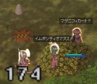 20071020114525.jpg