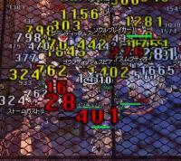 20071122153647.jpg