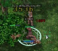 20071211 フェイ1
