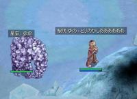 氷Dその2