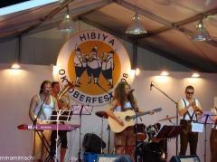 ドイツ民族音楽バンド