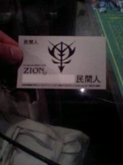 41ジオンカード