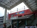 鹿児島の玄関口である鹿児島中央駅☆
