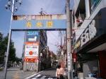 大須の表参道☆