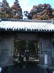 瑞巌寺総門☆