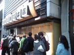 玉寿司本店@築地は行列です!