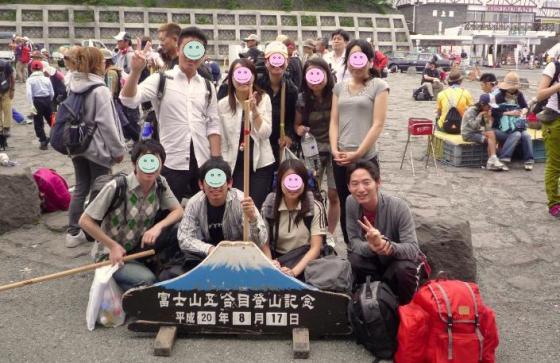 富士登山、無事終了~♪