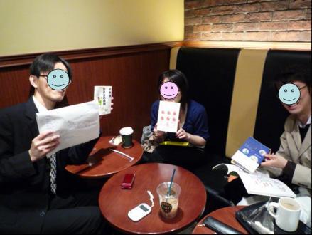 読書朝食会参加の3人♪