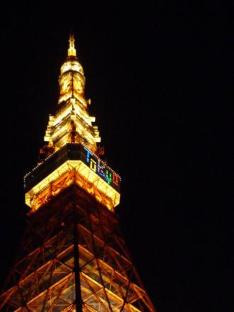 """輝く""""TOKYO""""の文字♪"""
