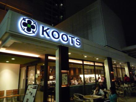 KOOTS GREEN TEA@六本木ヒルズ