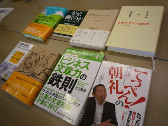 グループで紹介された本☆