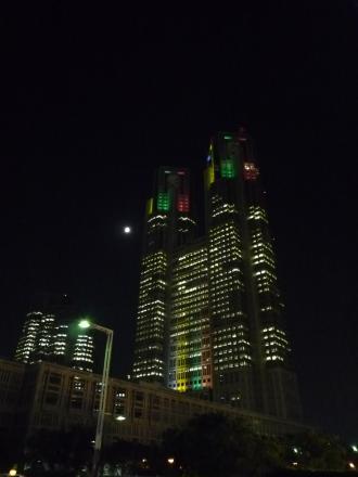 夜の都庁♪