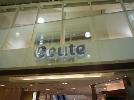 """品川駅ナカ""""ecute"""""""