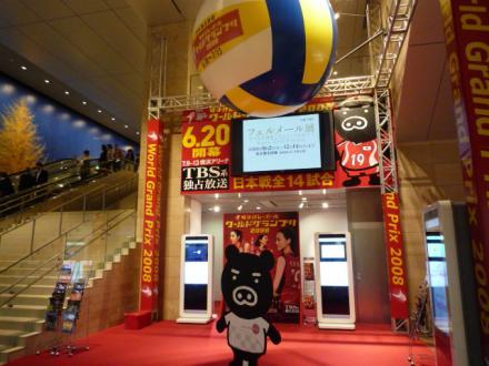 赤坂駅3番出口はワールドGPモード♪