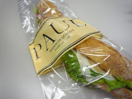 PAULのパン♪