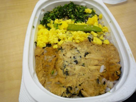 雑穀米と蒸し鶏の三色ご飯♪