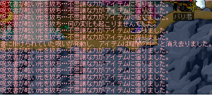 121405.png