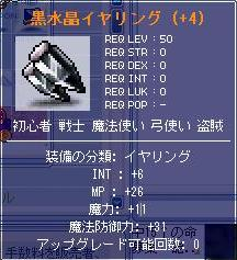 bari3.jpg