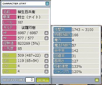 hyaku.jpg